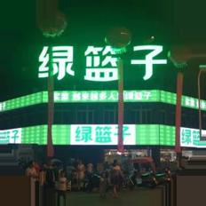 title='超市購物袋'